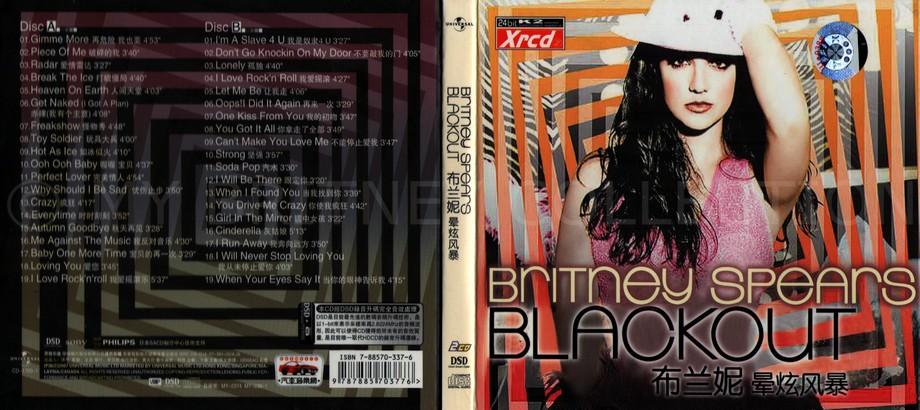 blackoutchinese2cd.jpg